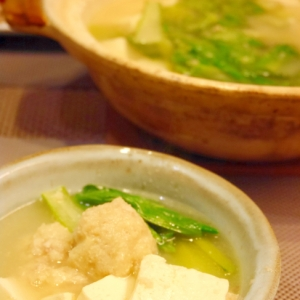 寒天ボールとお豆腐の中華スープ★食物繊維たっぷり