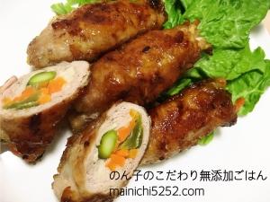 人参♩アスパラ♩野菜いっぱい豚肉巻き
