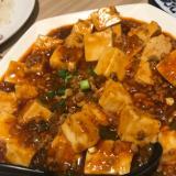 豆腐が崩れない麻婆豆腐