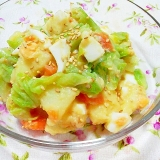 キャベツと卵入り☆ごまだれ味のポテトサラダ