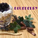 甘酒ヨーグルトのブルーベリーパフェ