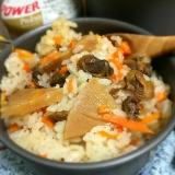 山ごはん 赤貝と筍の缶詰 炊き込み御飯