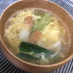 青梗菜とちくわの卵スープ