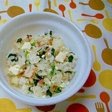 豆腐入り★ほうれん草と桜えびの炒飯(離乳食)
