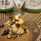 【新潟食材】ふきのとうのパン粉焼き