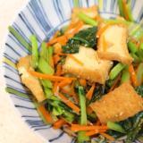 簡単★小松菜と厚揚げのじゃこ炒め