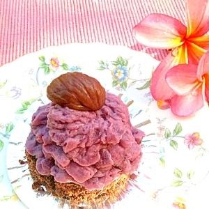 紫イモのモンブラン風