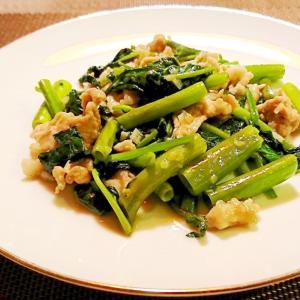 空芯菜と豚肉のナンプラー炒め