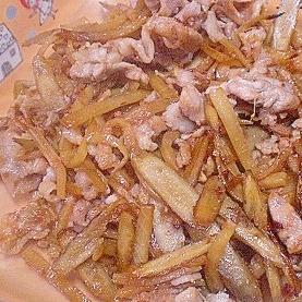 「常備菜に! 豚肉と牛蒡、大根の皮のきんぴら」
