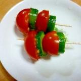 お弁当に♪きゅうりとミニトマトのピンチョス