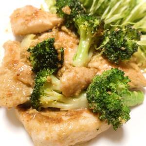 しっとり♪鶏とブロッコリーのヨーグルトカレーソテー