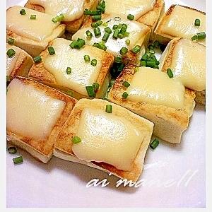 高野豆腐チーマヨ焼き