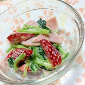 食べるオリーブオイルでヘルシーサラダ