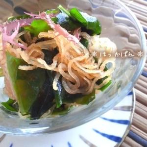 冷凍糸コンと海藻MIXのヘルシーサラダ♪