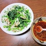 小松菜のラー油風味おひたし