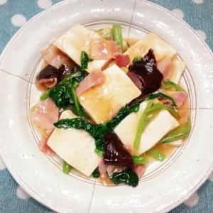 豆腐とベーコンのうま煮