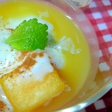 フローズンフルーツのヨーグルトデザート