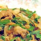 豚肉☆スタミナ生姜焼き