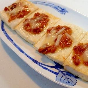 金山寺味噌とチーズの豆腐ステーキ