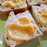 【奈良食材】柿バター