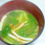 簡単♪ほっこり♪小松菜とちくわのお味噌汁