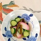 板蒲鉾、胡瓜、茎わかめの和え物