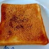 ☆バジル香る♪ 粉チーズトースト☆