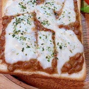 えのき氷で旨味アップ★こんがり納豆トースト