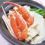 ❤小松菜とカニと木綿豆腐のお鍋❤