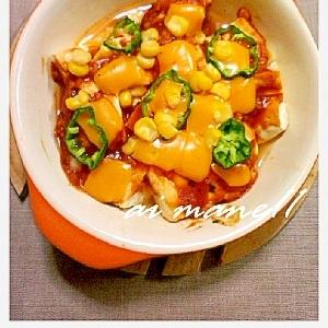 豆腐でピザ風焼き