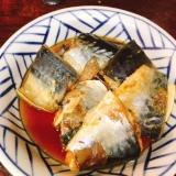 圧力鍋 鯖の煮物