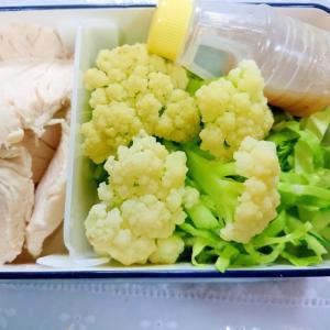 カリフラワーと鶏ささみのサラダ