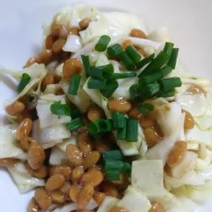 納豆とキャベツのサラダ(^^)