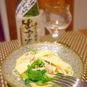 鰈の干物で、鰈と菜の花、タケノコの冷製パスタ