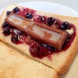 BBジャムとノンシュガーチョコレートのトースト