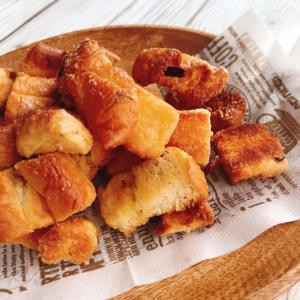 オーブンで20分!ぶどうパンラスク