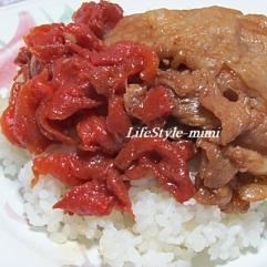 トマト黒毛和牛特性ダレ和え焼き丼