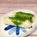 スティック大葉寿司♪