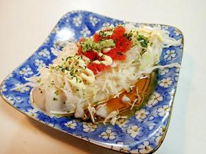 麺つゆ/マヨ/山葵で 千切りキャベツと明太子の冷奴