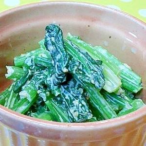 小松菜のごまマヨ和え