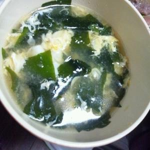 ♡わかめとたまごの中華スープ♡