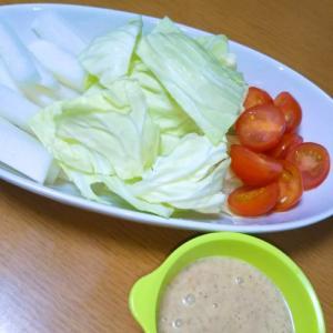 簡単!野菜のディップ