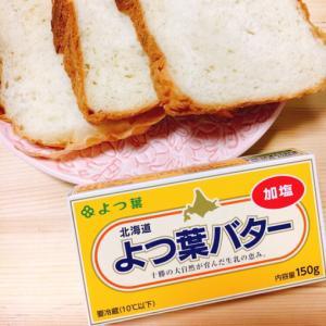 優しいはちみつの香りꕤはちみつバター食パン