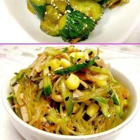 簡単2品!エコ料理☆中華風浅漬け&中華風春雨サラダ
