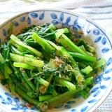 春菊と小松菜のお浸し