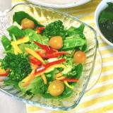 サラダほうれん草とキンカンの彩りサラダ