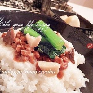 山芋と小松菜で納豆とろとろ丼