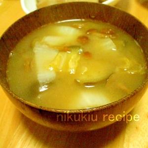 なす・なめこ・白菜の味噌汁