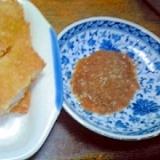 胡麻ソースで食べる、とんかつ
