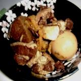 シシ肉のポン酢煮